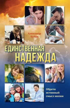 Защита севастополя фильм 2015 смотреть онлайн
